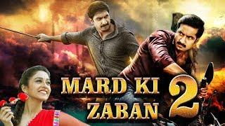 Mard Ki Zaban 2 (Soukhyam) Hindi Dubbed Full Movie | Gopichand, Regina Cassandra