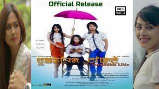Nungthilda Likla Full Manipuri Film Official Release