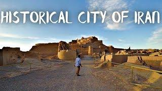 HISTORICAL CITY OF BAM, IRAN