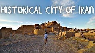 HISTORICAL CITY OF BAM, IRAN