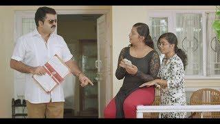 കാലടിപ്പിച്ചുവച്ചിരിക്കടി, ഇങ്ങനെയാണോ പെൺപിള്ളേർ ഇരിക്കുന്നേ | Malayalam Comedy | Comedy Scenes
