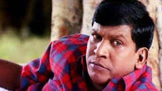 Vadivelu Nonstop Super Duper Hit Tamil films comedy scenes | Cinema Junction Latest 2018