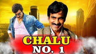 Chalu No 1 (Dongodu) Hindi Dubbed Full Movie | Ravi Teja, Kalyani, Brahmanandam, Sunil