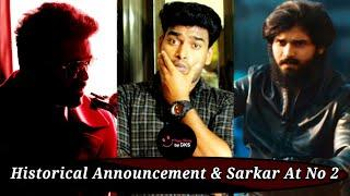 Big Update! Thalapathy's Sarkar At No 3 & Historical Annoucement From Chiyaan's Son Movie