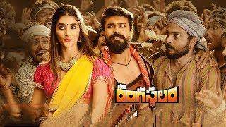Watch Ram Charan Super Hit Recent Telugu Full HD Movie || Ram Charan Latest Telugu Hit Movie ||